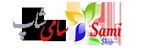 فروشگاه اینترنتی سامی لوگو