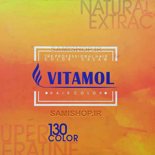 آلبوم رنگ موی ویتامول
