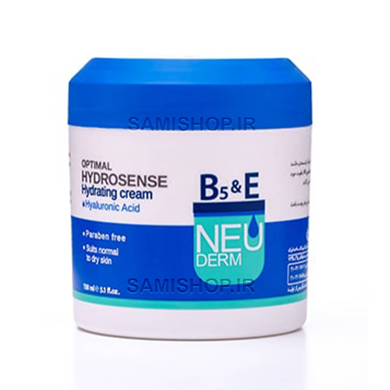 کرم مرطوب کننده اپتیمال هیدروسنس نئودرم 150 میلی لیتر